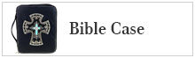 wholesale bible cases